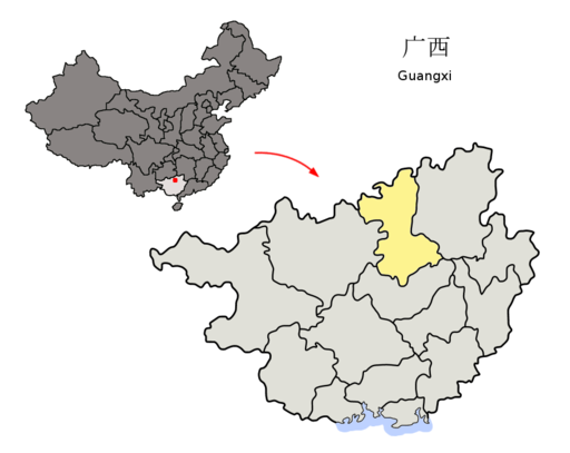 Location of Liuzhou Prefecture within Guangxi (China)